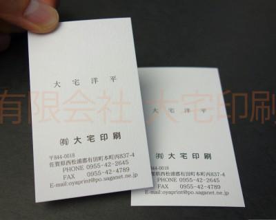 Name Card02