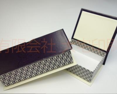 Paper Box01